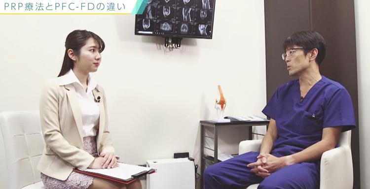 壽老麻衣アナのインタビューを受ける大鶴任彦医師