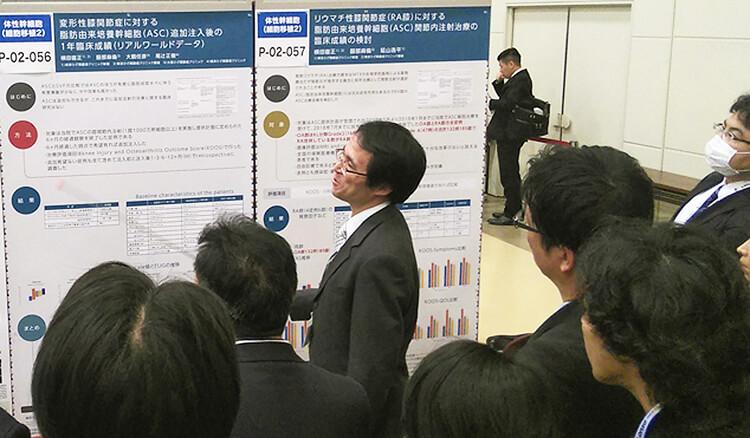 第18回再生医療学会でポスター発表する横田医師