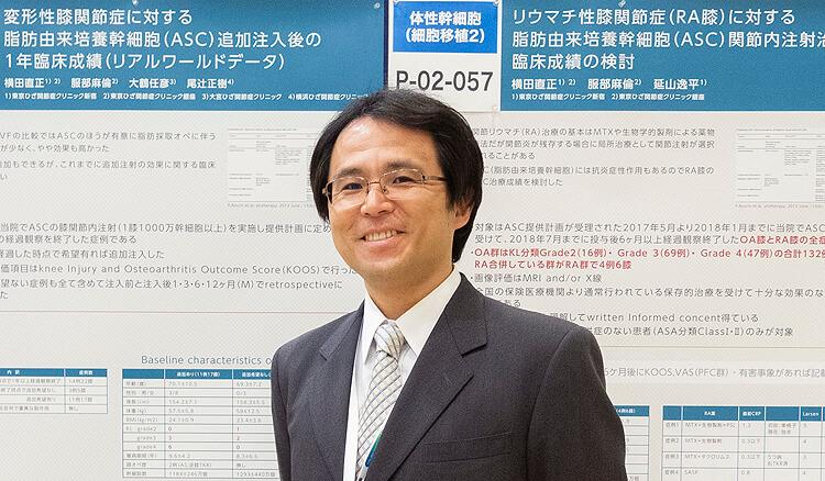 横田直正医師